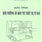 Giáo trình bảo dưỡng và bảo trì thiết bị cơ khí – Ban gia công cơ khí